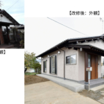 長野市 リノベーション