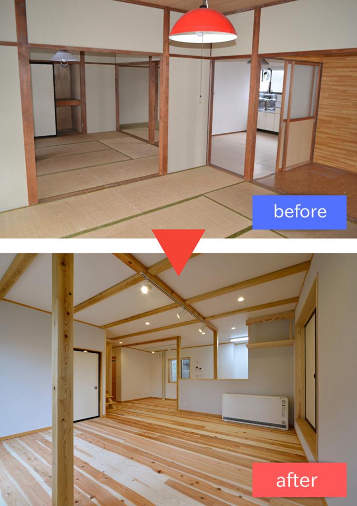 長野市 中古住宅 リノベーション